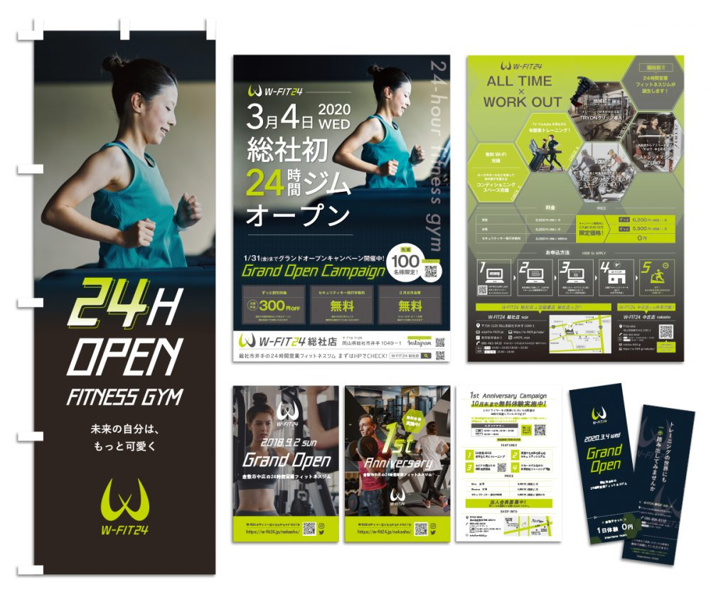 W-FIT24様販促物